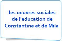 constantine-mila117e