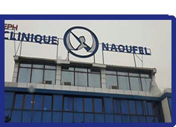 Bienvenue a la Clinique Naoufel